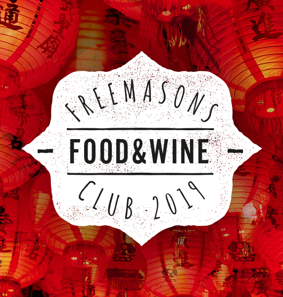 Food & Wine Club – Chinese New Year (FEB)